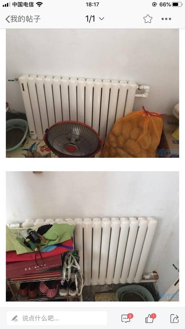 用了3天暖气片出售,300每组。电话19906347256#[tag_id]5[/tag_id]#