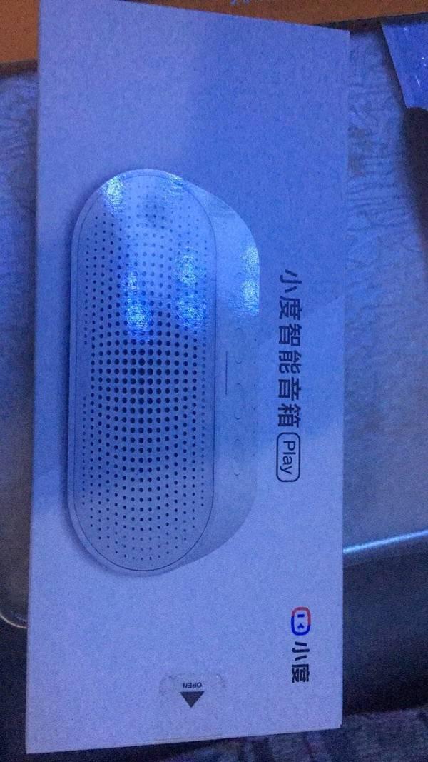 全新小度智能音箱60一个,一红一白,要的留下联系方式
